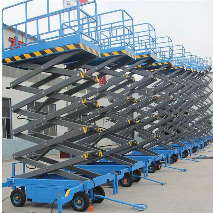 china-Movable-Lift-Platform